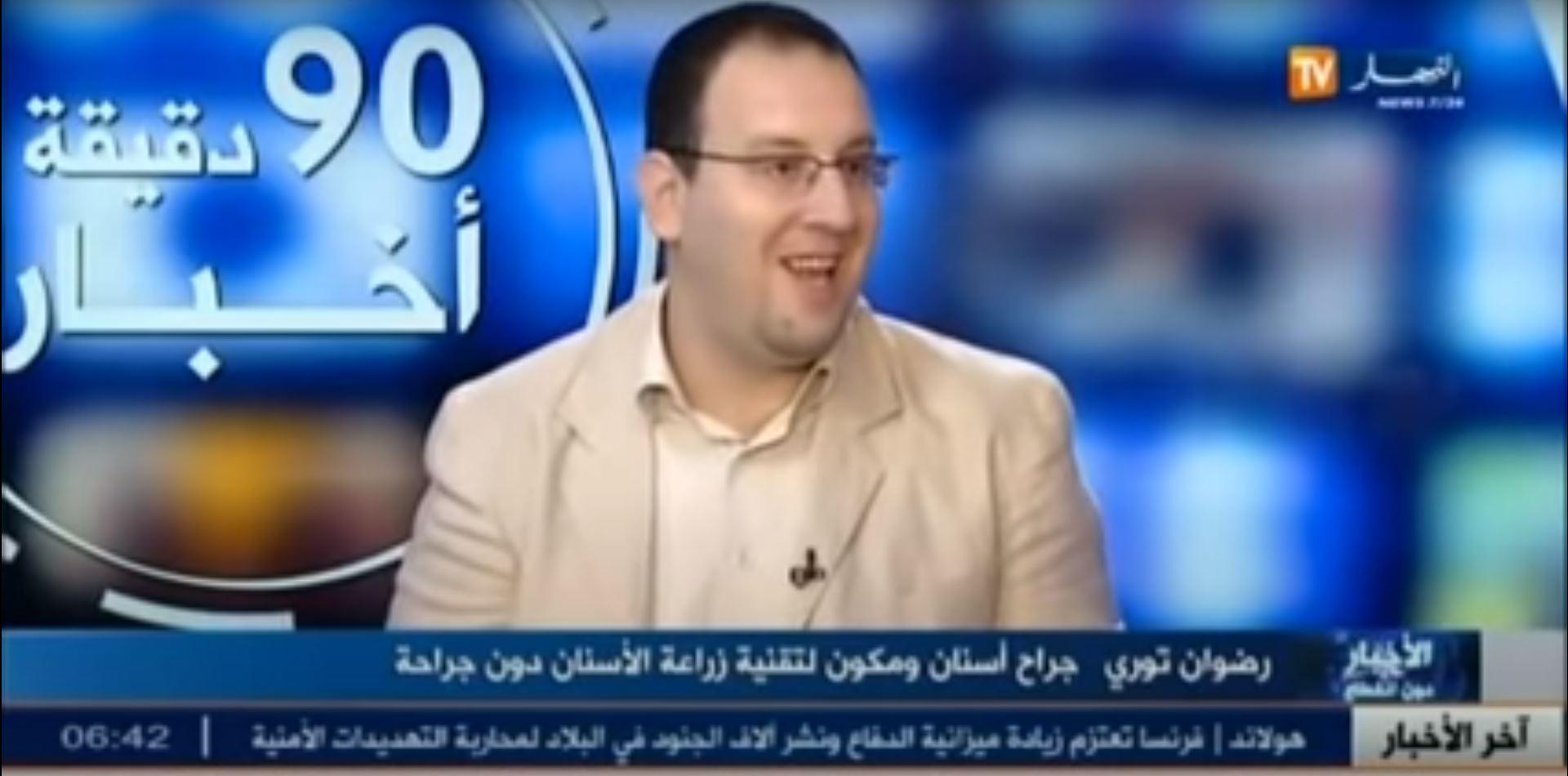 Implants dentaires sans chirurgie en Algérie, docteur Touri