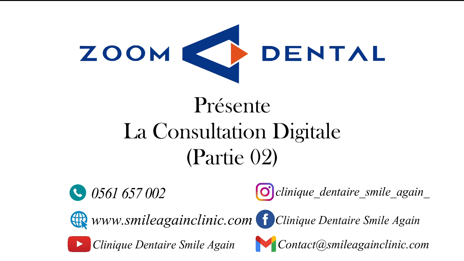 La Consultation Digitale ( partie 2)